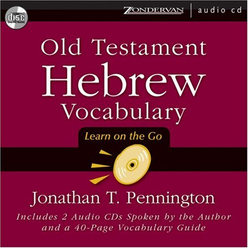 Old Testament Hebrew Vocabulary Learn on the Go310254922