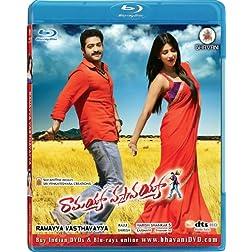 Ramayya Vasthavayya Blu-ray (Telugu Film Blu-ray)