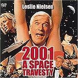 2001年宇宙への旅 [DVD]