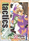 tactics 1 (1) (BLADE COMICS)