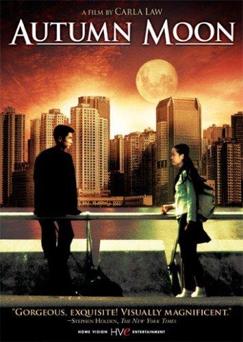 Autumn Moon [DVD] [1992] [Region 1] [US Import] [NTSC]