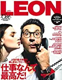 LEON(レオン) 2016年 06 月号 [雑誌]