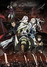 「アルスラーン戦記」BD全8巻予約開始。荒川弘4コマアニメ収録
