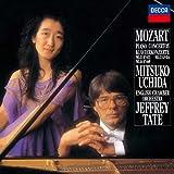 モーツァルト:ピアノ協奏曲第11番 第12番 第14番