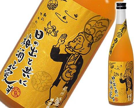 紀州鶯屋 ばばあの梅酒 蜂蜜梅酒 720ml 12度