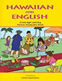 Hawaiian And English Cross-Age Learning Picture Vocabulary Book