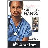 Gifted Hands TV Tie-in: The Ben Carson Story (ZonderKidz Biography)