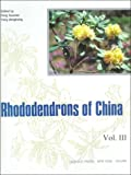 img - for Rhododendrons of China book / textbook / text book