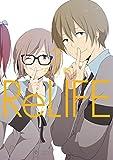 ReLIFE 3【フルカラー】 (comico) (Japanese Edition)