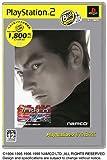 echange, troc Tekken Tag Tournament (PlayStation2 the Best)[Import Japonais]