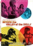 Beyond The Valley Of The Dolls (Bilingual)