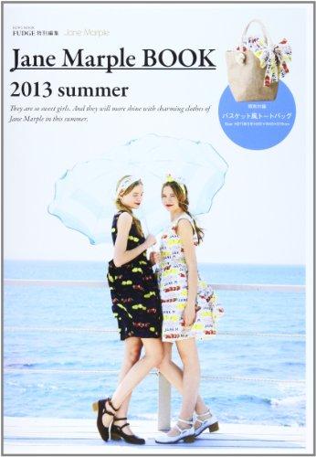 Jane Marple 2013 ‐ SUMMER 大きい表紙画像