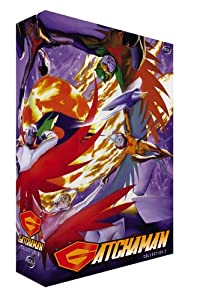 Gatchaman Collector's Box 2 (Vols. 3 & 4)