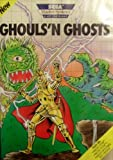 Ghouls 'N Ghosts (Sega Master System 8-Bit Cartridge)