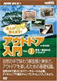 ã�ͤΥ略�����ޤ�!�����ȥɥ����� Vol.1[DVD] (1)