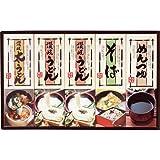 讃岐伝統の味 石丸 こだわりの麺詰合せ(讃岐うどん・そば・めんつゆ)