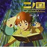 "Ni No Kuni Shikkoku Madoushivon ""Soundtrack [Game Music]"""