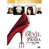 Amazoncom The Devil Wears Prada Bluray Anne Hathaway
