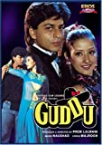 Guddu - Comedy DVD, Funny Videos