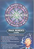 Who Wants To Be A Millionaire: Magic Moments And More [DVD]