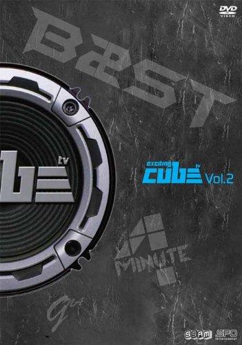 エキサイティングCUBE TV Vol.2 [DVD]