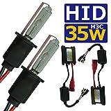 HID H3C ヘッドライト フォグランプ フルキット 35w 6000k
