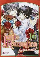 Junjo Romantica, Tome 16 :