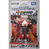 Ratchet Transformers Prime EZ-06 Takara Tomy Action Figure