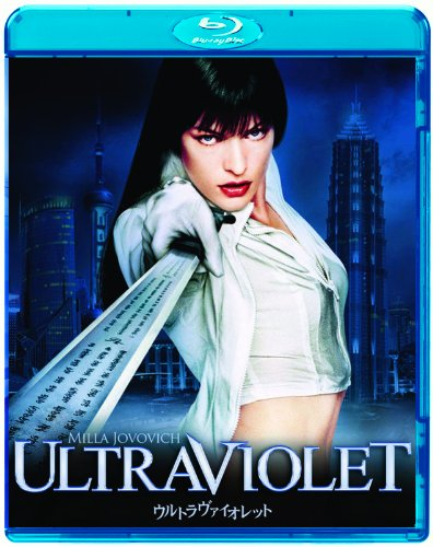 ウルトラヴァイオレット エクステンデッド [Blu-ray]