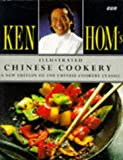 Ken Hom's Illustrated Chinese Cookery (0563371560) by Hom, Ken
