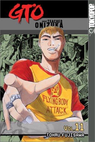 GTO コミック11巻 (英語版)