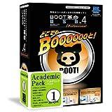 BOOT革命/USB Ver.4 Professional アカデミック版