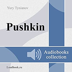Moy Pushkin [My Pushkin] Audiobook
