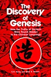 img - for The Discovery of Genesis: How the Truths of Genesis Were Found Hidden in the Chinese Language book / textbook / text book