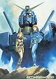 機動戦士ガンダムDVD-BOX 2