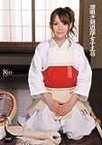 潮噴き剣道部女子主将 Rio アイデアポケット [DVD]