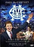 Ecce Cor Meum [DVD] [Import]