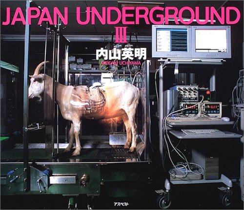 Japan Underground 3