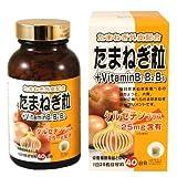 ���܂˂���+VitaminB1�EB2�EB6 1000��