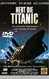 Raise the Titanic [DVD] [Import]