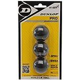Dunlop Squash Balls Pack of 3