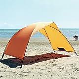 SKINCOM Easy Sonnenzelt Sonnenschutz-Zelt Strandmuschel Blau