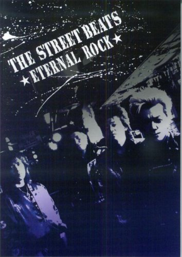 THE STREET BEATS/ETERNAL ROCK band score