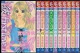 「彼」First Love コミック 全10巻完結セット (フラワーコミックス)