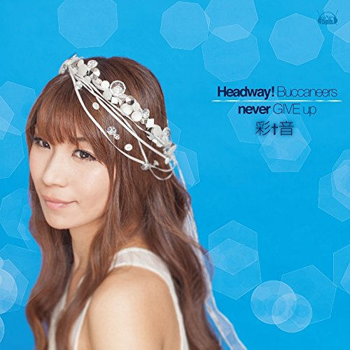 「Headway! Buccaneers」/never GIVE up /彩音