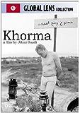 Khorma (Amazon.com Exclusive)