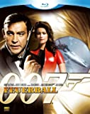 Image de James Bond: Feuerball (Bd-K) [Blu-ray] [Import allemand]