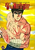 Fist of the North Star, Vol. 4