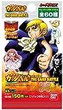 金色のガッシュベル!!THE CARD BATTLE LEVEL1 【赤い本と魔物の子】拡張パック BOX