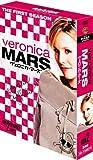 ヴェロニカ・マーズ <ファースト・シーズン>コレクターズ・ボックス2